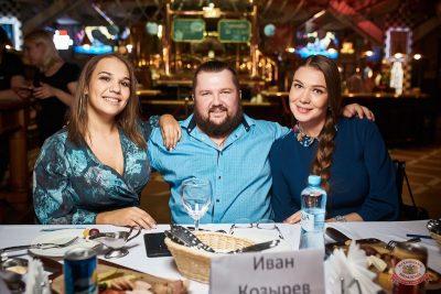 «Споём живьём». Финал, 17 сентября 2019 - Ресторан «Максимилианс» Новосибирск - 40
