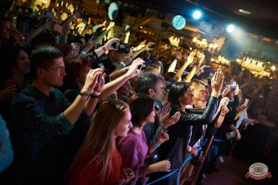 «Вечеринка Ретро FM»: «Комиссар», «Технология», «Размер Project», 25 сентября 2019 - Ресторан «Максимилианс» Новосибирск - 17