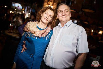 «Вечеринка Ретро FM»: «Комиссар», «Технология», «Размер Project», 25 сентября 2019 - Ресторан «Максимилианс» Новосибирск - 22