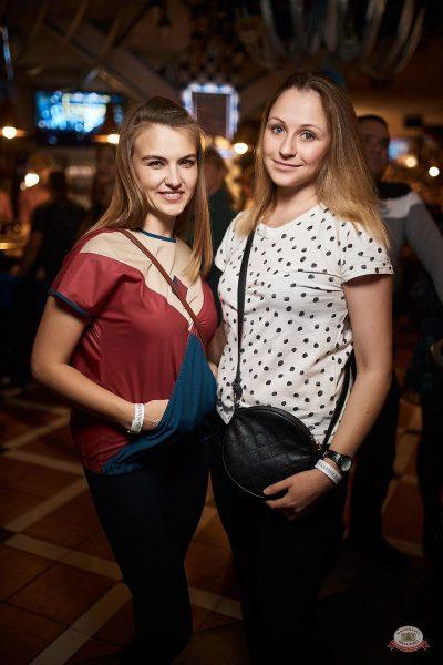 «Вечеринка Ретро FM»: «Комиссар», «Технология», «Размер Project», 25 сентября 2019 - Ресторан «Максимилианс» Новосибирск - 23