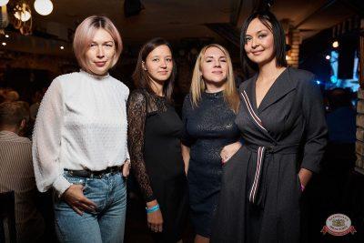«Вечеринка Ретро FM»: «Комиссар», «Технология», «Размер Project», 25 сентября 2019 - Ресторан «Максимилианс» Новосибирск - 30