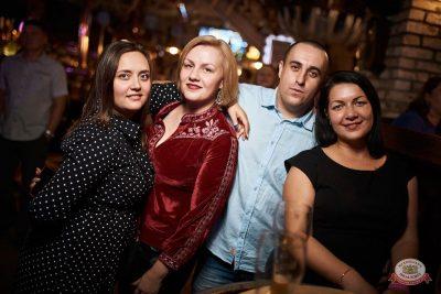 «Вечеринка Ретро FM»: «Комиссар», «Технология», «Размер Project», 25 сентября 2019 - Ресторан «Максимилианс» Новосибирск - 31