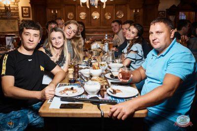 «Вечеринка Ретро FM»: «Комиссар», «Технология», «Размер Project», 25 сентября 2019 - Ресторан «Максимилианс» Новосибирск - 34