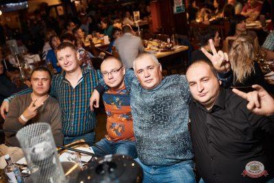 «Вечеринка Ретро FM»: «Комиссар», «Технология», «Размер Project», 25 сентября 2019 - Ресторан «Максимилианс» Новосибирск - 36