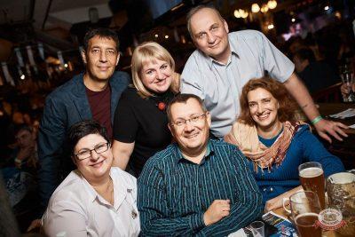 «Вечеринка Ретро FM»: «Комиссар», «Технология», «Размер Project», 25 сентября 2019 - Ресторан «Максимилианс» Новосибирск - 41