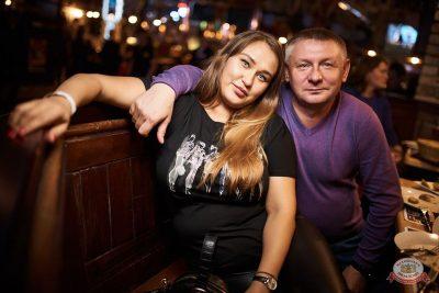 «Вечеринка Ретро FM»: «Комиссар», «Технология», «Размер Project», 25 сентября 2019 - Ресторан «Максимилианс» Новосибирск - 42
