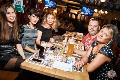 «Вечеринка Ретро FM»: «Комиссар», «Технология», «Размер Project», 25 сентября 2019 - Ресторан «Максимилианс» Новосибирск - 43