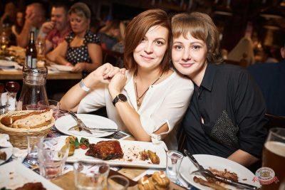 «Вечеринка Ретро FM»: «Комиссар», «Технология», «Размер Project», 25 сентября 2019 - Ресторан «Максимилианс» Новосибирск - 44