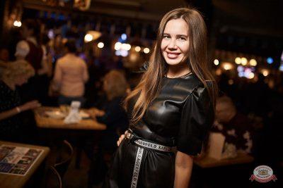«Вечеринка Ретро FM»: «Комиссар», «Технология», «Размер Project», 25 сентября 2019 - Ресторан «Максимилианс» Новосибирск - 46
