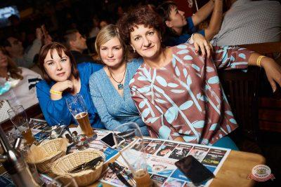 «Вечеринка Ретро FM»: «Комиссар», «Технология», «Размер Project», 25 сентября 2019 - Ресторан «Максимилианс» Новосибирск - 48