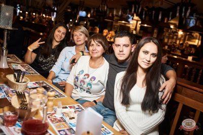 «Вечеринка Ретро FM»: «Комиссар», «Технология», «Размер Project», 25 сентября 2019 - Ресторан «Максимилианс» Новосибирск - 52