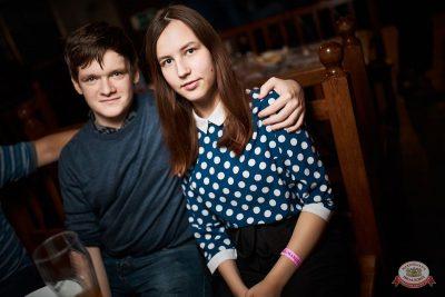 «Вечеринка Ретро FM»: «Комиссар», «Технология», «Размер Project», 25 сентября 2019 - Ресторан «Максимилианс» Новосибирск - 53