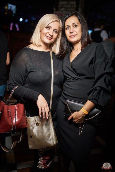 «Дыхание ночи»: Dj Nil, 18 октября 2019 - Ресторан «Максимилианс» Новосибирск - 16