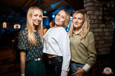 «Дыхание ночи»: Dj Nil, 18 октября 2019 - Ресторан «Максимилианс» Новосибирск - 32