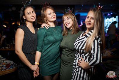 «Дыхание ночи»: Dj Nil, 18 октября 2019 - Ресторан «Максимилианс» Новосибирск - 36