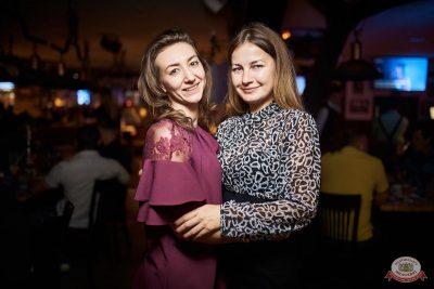 «Дыхание ночи»: Dj Nil, 18 октября 2019 - Ресторан «Максимилианс» Новосибирск - 6