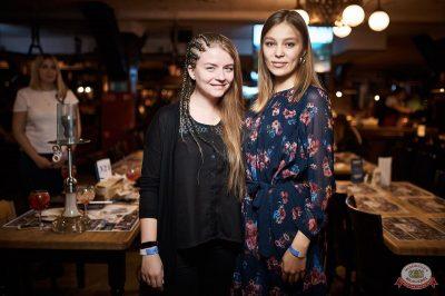 Рита Дакота, 23 октября 2019 - Ресторан «Максимилианс» Новосибирск - 24