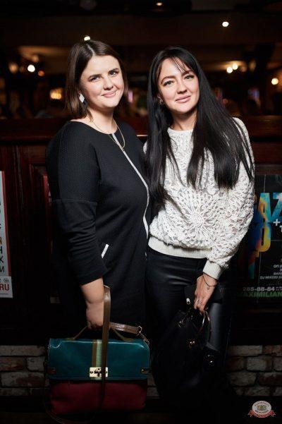 Рита Дакота, 23 октября 2019 - Ресторан «Максимилианс» Новосибирск - 25