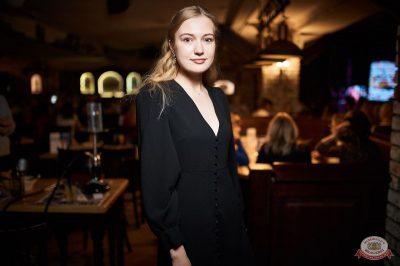 Рита Дакота, 23 октября 2019 - Ресторан «Максимилианс» Новосибирск - 26