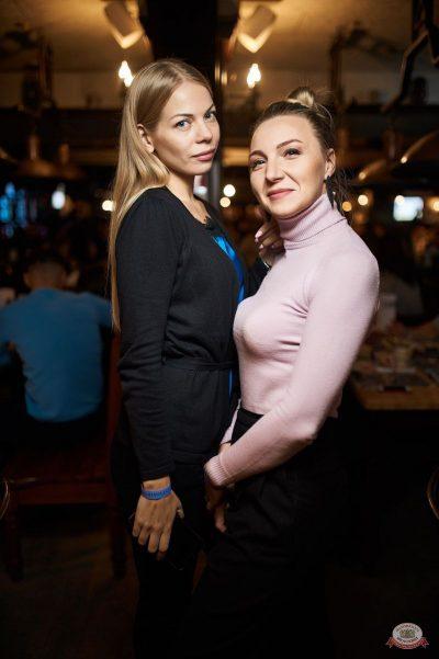 Рита Дакота, 23 октября 2019 - Ресторан «Максимилианс» Новосибирск - 27