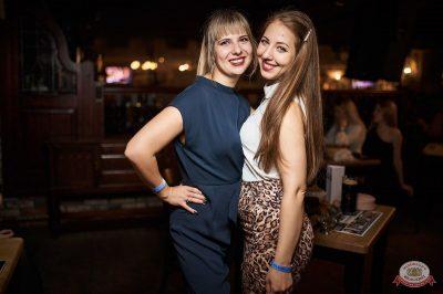 Рита Дакота, 23 октября 2019 - Ресторан «Максимилианс» Новосибирск - 28
