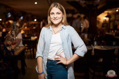 Рита Дакота, 23 октября 2019 - Ресторан «Максимилианс» Новосибирск - 29