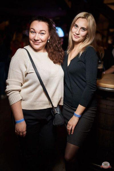 Рита Дакота, 23 октября 2019 - Ресторан «Максимилианс» Новосибирск - 32