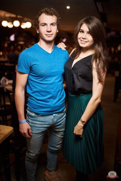 Рита Дакота, 23 октября 2019 - Ресторан «Максимилианс» Новосибирск - 34