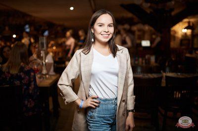 Рита Дакота, 23 октября 2019 - Ресторан «Максимилианс» Новосибирск - 39