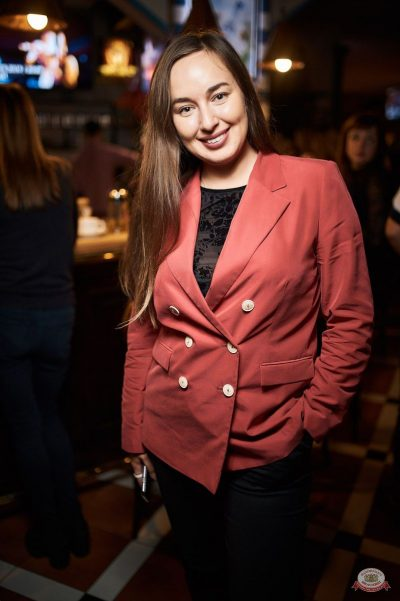 Рита Дакота, 23 октября 2019 - Ресторан «Максимилианс» Новосибирск - 43