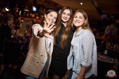 Рита Дакота, 23 октября 2019 - Ресторан «Максимилианс» Новосибирск - 44