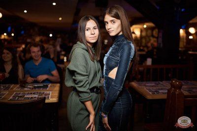 Рита Дакота, 23 октября 2019 - Ресторан «Максимилианс» Новосибирск - 45