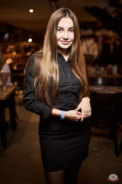 Рита Дакота, 23 октября 2019 - Ресторан «Максимилианс» Новосибирск - 52