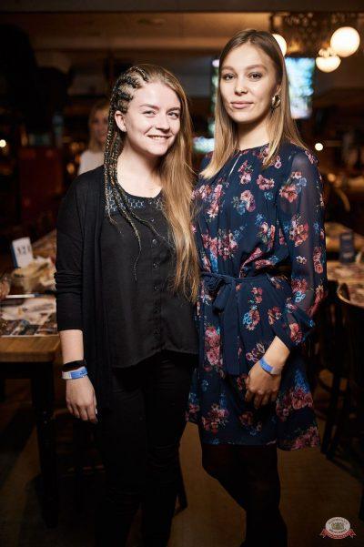 Рита Дакота, 23 октября 2019 - Ресторан «Максимилианс» Новосибирск - 54