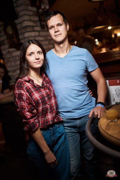 Рита Дакота, 23 октября 2019 - Ресторан «Максимилианс» Новосибирск - 55