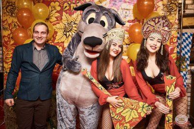 «Дыхание ночи»: party a la russe, 25 октября 2019 - Ресторан «Максимилианс» Новосибирск - 1