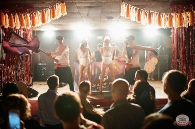 «Дыхание ночи»: party a la russe, 25 октября 2019 - Ресторан «Максимилианс» Новосибирск - 10