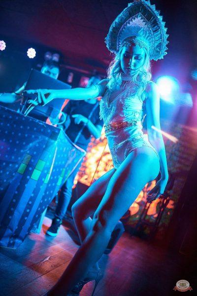 «Дыхание ночи»: party a la russe, 25 октября 2019 - Ресторан «Максимилианс» Новосибирск - 11