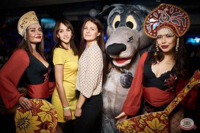 «Дыхание ночи»: party a la russe, 25 октября 2019 - Ресторан «Максимилианс» Новосибирск - 13