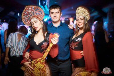 «Дыхание ночи»: party a la russe, 25 октября 2019 - Ресторан «Максимилианс» Новосибирск - 17