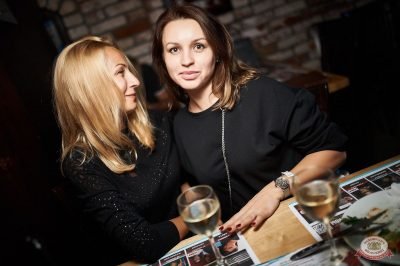 «Дыхание ночи»: party a la russe, 25 октября 2019 - Ресторан «Максимилианс» Новосибирск - 19