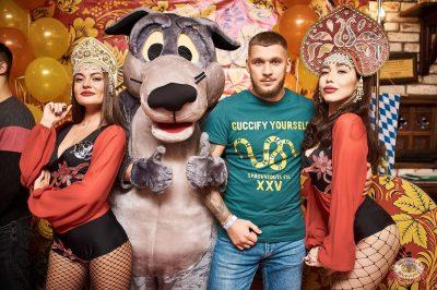 «Дыхание ночи»: party a la russe, 25 октября 2019 - Ресторан «Максимилианс» Новосибирск - 2