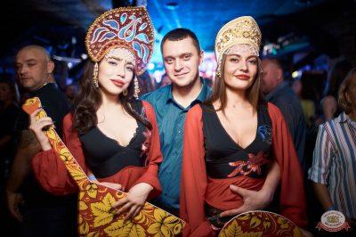«Дыхание ночи»: party a la russe, 25 октября 2019 - Ресторан «Максимилианс» Новосибирск - 23