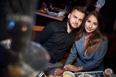 «Дыхание ночи»: party a la russe, 25 октября 2019 - Ресторан «Максимилианс» Новосибирск - 25