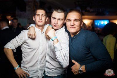 «Дыхание ночи»: party a la russe, 25 октября 2019 - Ресторан «Максимилианс» Новосибирск - 26