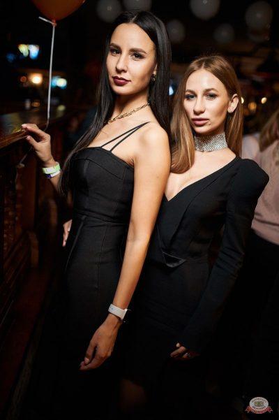 «Дыхание ночи»: party a la russe, 25 октября 2019 - Ресторан «Максимилианс» Новосибирск - 28