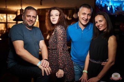 «Дыхание ночи»: party a la russe, 25 октября 2019 - Ресторан «Максимилианс» Новосибирск - 31