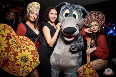 «Дыхание ночи»: party a la russe, 25 октября 2019 - Ресторан «Максимилианс» Новосибирск - 35