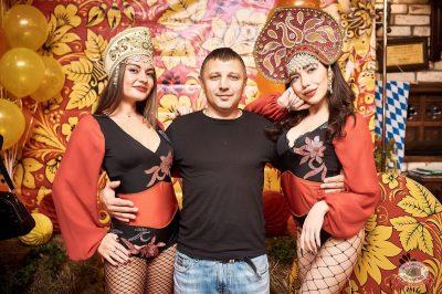 «Дыхание ночи»: party a la russe, 25 октября 2019 - Ресторан «Максимилианс» Новосибирск - 5
