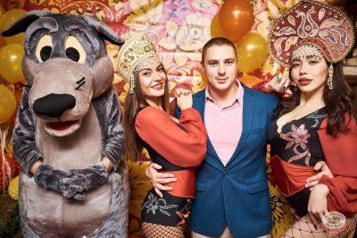 «Дыхание ночи»: party a la russe, 25 октября 2019 - Ресторан «Максимилианс» Новосибирск - 6
